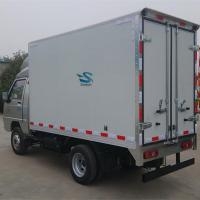 Buy cheap Weather-proof FRP Refrigerated Van Truck from wholesalers