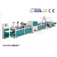 Buy cheap Auto D-Cut / Handle Bag Pp Non Woven Bag Making Machine 220v/380v from wholesalers