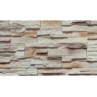 Buy cheap White Color Synthetic Stone Panels Rustic Exterior Artificial Culture Thin Reef Stone from wholesalers