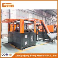 Buy cheap 2200 BPH Output Bottle Blow Molding Machine , Blowing Machine For Pet Bottles from wholesalers