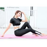 Buy cheap 2 Piece Black Sport Jogging Suits Fitness Clothing Fashionable Design product