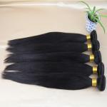 Buy cheap NO Tangle NO shedding brazilian viring hair ,straight very human hair from wholesalers