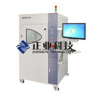Buy cheap Electronic CNC Manual X-ray Inspection Machine / X-ray Inspection Equipment from wholesalers