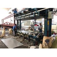 Buy cheap 2+2 System Sheet Roll Forming Machine Pu Sandwich Discontinuous Cold Room Panel Production product