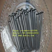 "Buy cheap 4""/BWG10 Plastic Head Common Nails product"