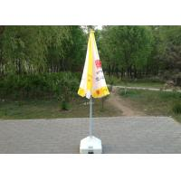 Buy cheap Yellow And White Sun Beach Umbrella Uv Protection With Screen Printed from wholesalers