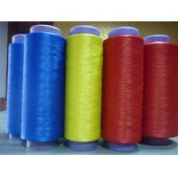 Buy cheap Polyester Dty color yarn 150D HIM from wholesalers