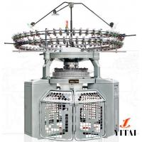 Buy cheap High Speed Double Circular Knittnig Machine from wholesalers