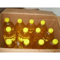 Buy cheap Canola Oils from wholesalers
