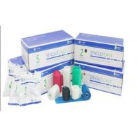 Buy cheap Medical Synthetic Orthopedic Fiberglass casting tape multi color multi width tape from wholesalers