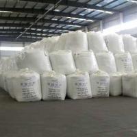 Buy cheap virgin hdpe film grade from wholesalers
