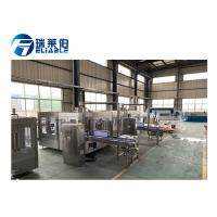 China Full Automatic Carbonated Drink Filling Machine / Bottle Water Washing Filling And Capping Machine on sale