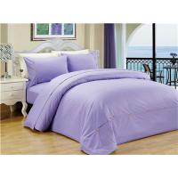 Buy cheap Sateen Stripe Duvet Cover Polyester Cotton Bedding Set 4pcs Solid Color from wholesalers