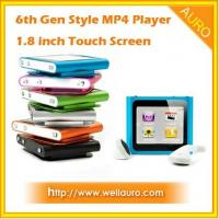 Buy cheap 6th Gen Style 1.8 inch Touch Screen Mp4 Player from wholesalers