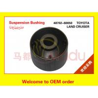Buy cheap 48702-60050 Suspension Arm Rubber Bush Rear Position With High Temperature Resistance from wholesalers