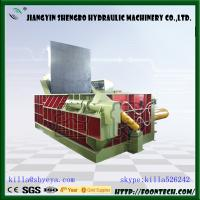 Buy cheap hydraulic scrap car baler for sale from wholesalers