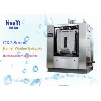 Buy cheap Automatic Rotary Industrial Washing Machine Front Loading For Hospital Laundry from wholesalers