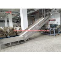Buy cheap Cardboard Double Shaft Shredder Machine Waste Paper Recovey 30KW - 320KW from wholesalers