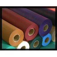 Buy cheap PP Spunbonded (PPSB) Nonwoven Fabric from wholesalers