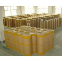 Buy cheap PVDC coating film -K film (BOPP/BOPA/BOPET film coated PVDC) from wholesalers