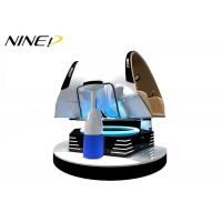 Buy cheap Egg Shaped Interactive Virtual Reality , Attractive 9D Cinema Simulator from wholesalers