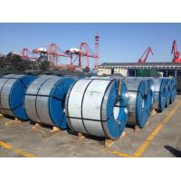 Buy cheap Deep Drawing SAE1010 Cold Rolled Steel Coil JIS G3141 SPCC Slit Edge from wholesalers