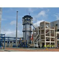 Buy cheap Safety Hydrogen Generation Plant By Natural Gas Steam Reforming from wholesalers