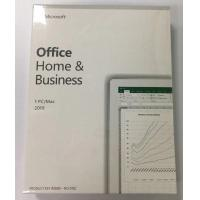 China Retail Package Microsoft Office 2019 Home and Business PCMAC Retail box office 2019 home and business 100% online active on sale