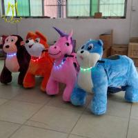 Buy cheap Hansel   motorized plush riding animal kiddie rides kids rides for shopping centers from wholesalers