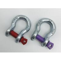 Buy cheap US Type G209 Forged Bow Shackle with Srew Pin from wholesalers