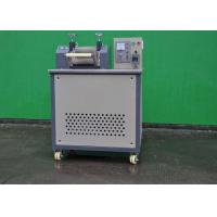 Buy cheap Custom Color Voltage Plastic Cutting Machine Max Output 150kg/H 18 Blade Teeth from wholesalers