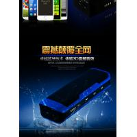 Buy cheap power bank speaker and Competitive Bluetooth Speaker China factory from wholesalers