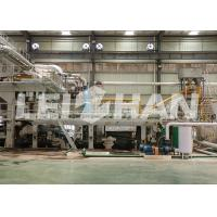 Buy cheap Heavy Toilet Paper Manufacturing Machine , Toilet Paper Making Machine CE Approval from wholesalers