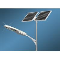 Buy cheap 4200k 65w 12v Solar Powered LED Street Lights 7800lm Low Power Consumption Light Efficiency from wholesalers
