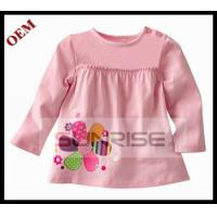 Buy cheap Children clothes girls blouse cotton spring children blouse 2013 from wholesalers
