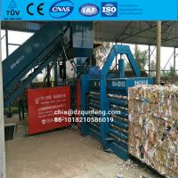 Buy cheap Automatic waste paper baler machine with CE ISO TUV certificate from wholesalers