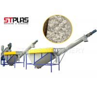 Buy cheap PET recycling machine for Twin Screw Extruder Plastic washing Machine from wholesalers