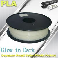 Buy cheap 3D Printer Material Glow In The Dark Filament Green1.75 / 3.0mm PLA product