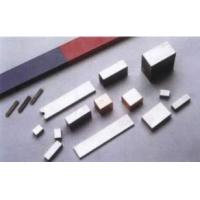 Buy cheap strong permanent cast alnico magnetic with good corrosion resistance from wholesalers