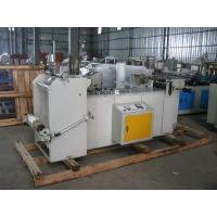 Buy cheap Plastic Middle Sealing plastic bag manufacturing machine With PE PP Film Making Line from wholesalers