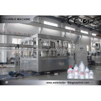 Buy cheap PET Bottle Water Production Line New Design CGF 24-24-8 , 0.3~2.0L from wholesalers