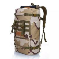 Buy cheap European American hot selling stylish multiple function outdoor travel digital camouflage waterproof camo backpack from wholesalers