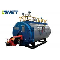 Buy cheap Portable High Efficiency Natural Gas Boiler , Durable Commercial Steam Boiler from wholesalers