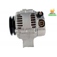 Buy cheap Toyota Avensis Corolla Auto Parts Alternator 2.0L (1999-2003) 27060-27030 from wholesalers