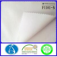 Buy cheap 100% cotton woven fusible shirt collar HDPE fusing interlining F1105 garment accessories for man shirt S M H handfeel from wholesalers