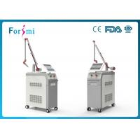 Buy cheap Nd yag laser hair removal Q-Swtiched Nd Yag Laser Machine FMY-I Tattoo Removal Machine from wholesalers