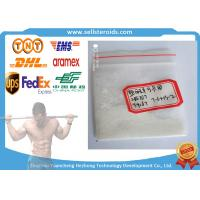 Buy cheap Pharma Raw Powder CAS 61-12-1 Dibucaine Hydrochloride Local Anesthetic from wholesalers