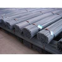 Buy cheap ASTM A615 rebar Deformed corrugated steel bar from wholesalers