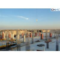 Buy cheap Adjustable Square Column Formwork Systems Modular Size / Custom Made from wholesalers
