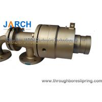 Buy cheap High Temperature Hydraulic Rotary Union 300psi hot oil quick machine coupling pipes from wholesalers